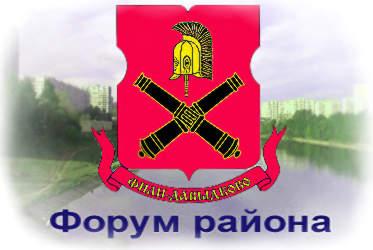 Список форумов Форум района Фили-Давыдково